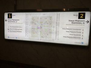 Схема проезда и галерея автошколы МОДЕРН у метро Октябрьское поле в Москве
